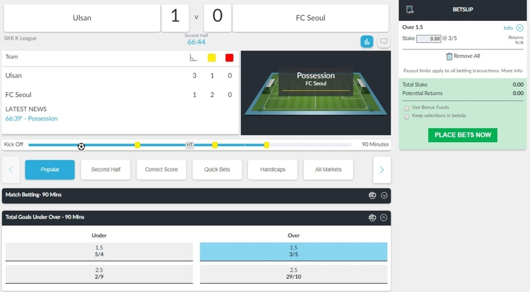 betvictor in-play interface